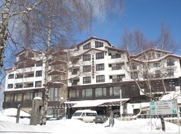 Snezhanka Apartments