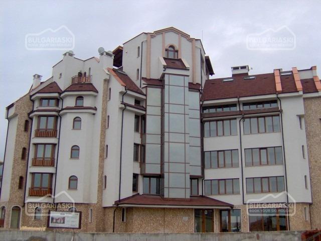Pirin Place Aparthotel1