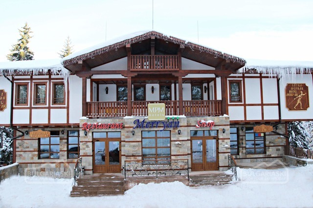 MPM MerryAn Hotel 1