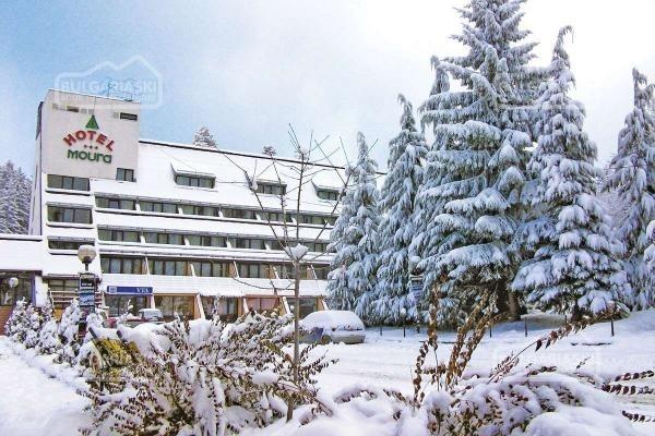Moura Hotel1
